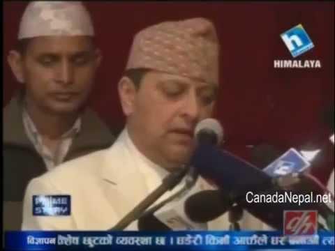 Ex King of Nepal Gyanendra Speech