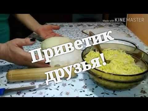 Вареники с сырой картошкой ,но очень вкусно!