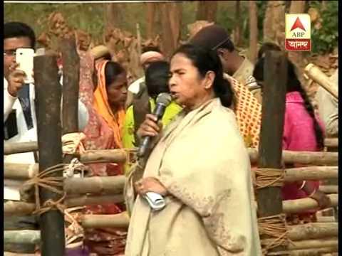 CM Mamata Banerjee at Amlashol