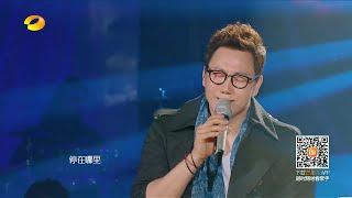 I Am A Singer (S3) Ep10 我是歌手3 第三季 第10期 2015-03-06 郑淳元 《听海》 HD 单曲版 Singles Song