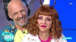 Χρυσή Τηλεόραση - Για Την Παρέα 24/6/2019 | OPEN TV
