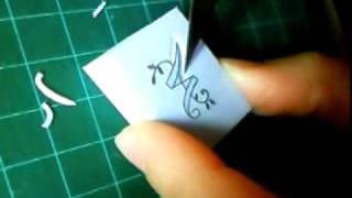 ★nacoの消しゴムはんこの作り方(動画)①「アンティークイニシャル'N'」 thumbnail