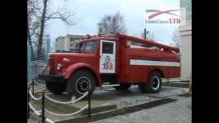 видео Памятник пожарной машине