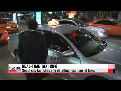 Seoul city provides cab info for late night passengers   연말연시 빈 택시 많은곳 지도로 본다