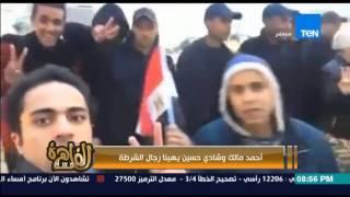 مساء القاهرة - احمد مالك وشادي حسين يهينا رجال الشرطة بــ