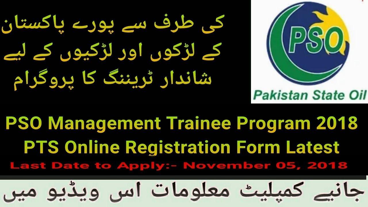 Pso Management Trainee Program 2018 Pakistan Pts Online Registration