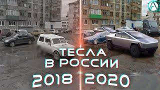 Тесла Cybertruck в российских реалиях. Россия будущего ПРОЦВЕТАЕТ на ваших глазах