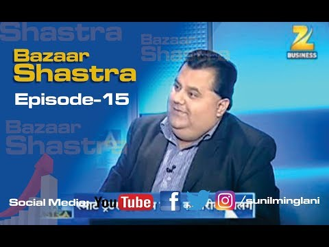 Smart Trader || Types of Trading || Bazaar Shastra on Zee Business || Sunil Minglani