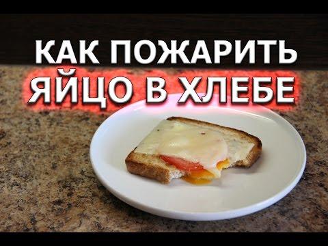 Калорийность гренок из белого хлеба