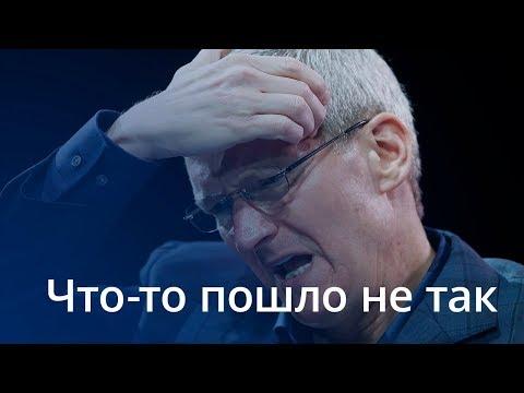 #Главное - Что не так с iOS 11.2?