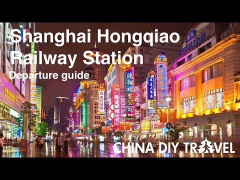 Shanghai Hongqiao Railway Station Guide -  departure