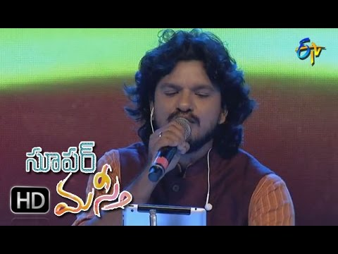 Rama Rama Song | Sooraj Santhosh,Performance | Super Masti | Guntur | 9th April 2017 | ETV Telugu