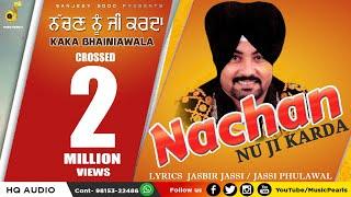 Nachan Nu Ji Karda | Kaka Bhainiawala | Latest Punjabi Bhangra  Song | MUSIC PEARLS | Bahn Parh Ke