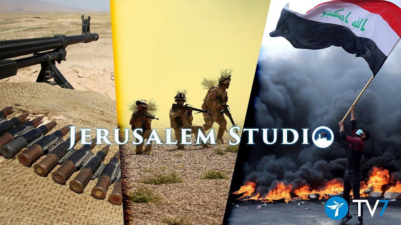 Iraq: domestic challenges amid foreign influences – Jerusalem Studio 585