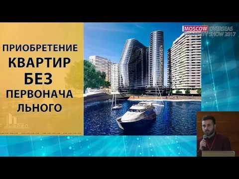 Особенности инвестирования в недвижимость Грузии. Проекты Sveti Development