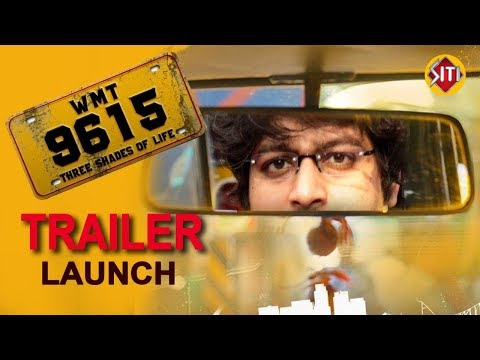 Trailer launch of Bengali film Wmt 9615 |  Samadarshi  | Tam