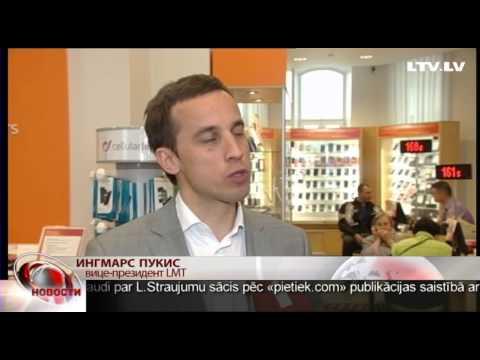 знакомства в урюпинске