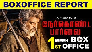 First Week Collection Report Of Nerkonda Paarvai! | Thala Ajith | H.Vinoth | Boxoffice Collections
