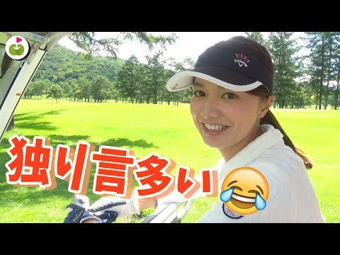 松山英樹プロをイメージしてパター打つよ!【軽井沢72ゴルフ H12~14】