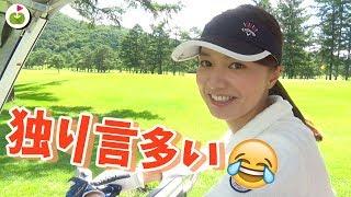 松山英樹プロをイメージしてパター打つよ!【軽井沢72ゴルフ H12~14】 松山英樹 検索動画 13