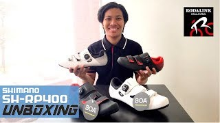 Shimano RP4 | Unboxing by SEHA