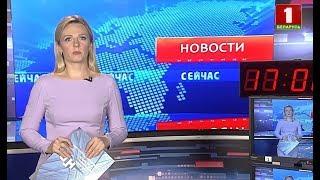 """""""Новости. Сейчас"""" / 17:00 / 18.07.18"""