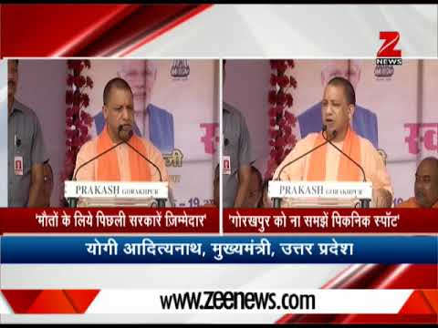 Yogi Adityanath accuses former government for death of children in Gorakhpur hospital