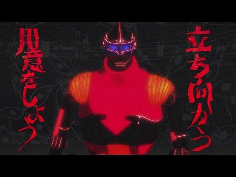 BiSH / in case... [MUSiC ViDEO (アニメ ver.)]/『ゴジラ S.P<シンギュラポイント>』オープニングテーマ