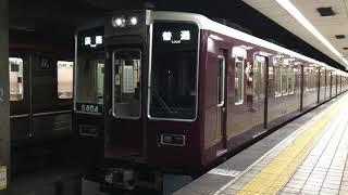 阪急京都線 7326F+8304F普通淡路行き 日本橋駅