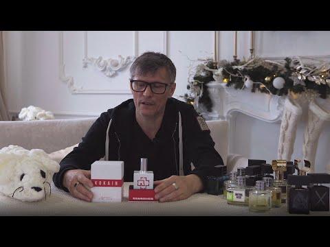 Немного о Rammstein Kokain, и много о нишевых ароматах BeauFort London