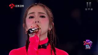 《来自天堂的魔鬼》邓紫棋2019江苏跨年演唱