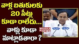 KCR To Meet Newly Elected Sarpanch#1Updates From Camp Office |#1