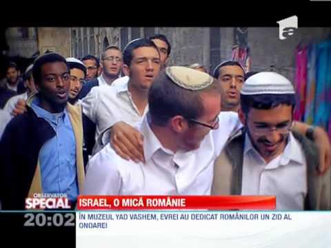 Israel, O Mica Romanie