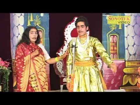Dhola - Amar Singh Rathor   Ch Dharampal Singh   Sonotek Cassettes