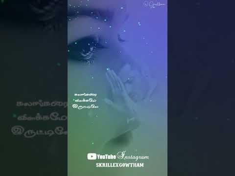 tamil-love-failure-whats-app-status|yuvan-whats-app-status|skrillexgowtham|