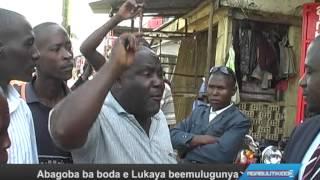 Abagoba ba boda e Lukaya beemulugunya thumbnail