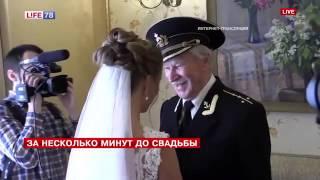 У Ивана Краско сломалась бутоньерка, а у его невесты порвалось платье
