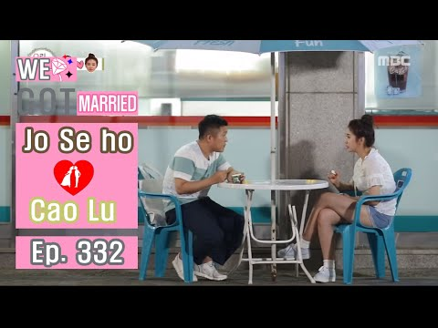 cao lu seho datingdating after 50 and widowed