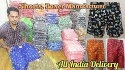 खरीदें Shorts, Boxer Direct Manufacturer से  || Boxer, Shorts in Cheap price || Andheri(E) Mumbai