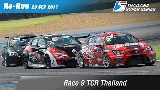 TCR Thailand Round 7 @Chang International Circuit