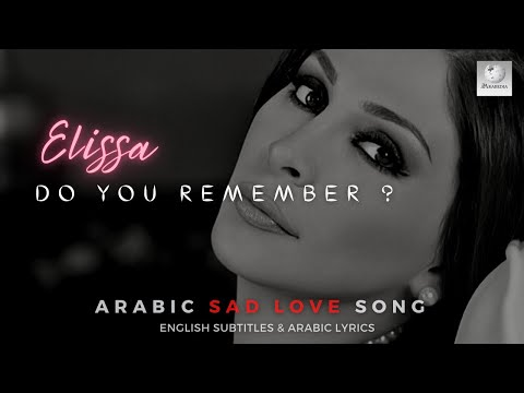Elissa    Faker - Do You Remember   English Subtitles