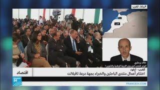 المغرب: اختتام أعمال منتدى الباحثين والخبراء بجهة درعة تافيلالت
