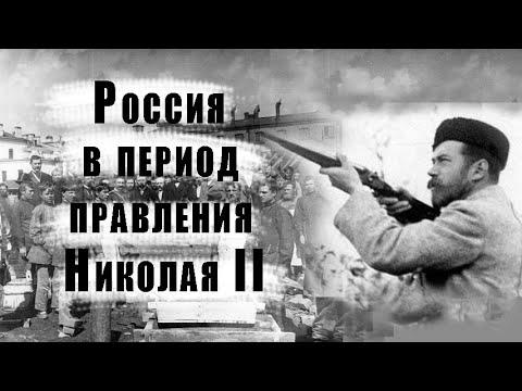 Сёмин о России