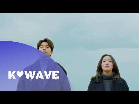 [MV] Chanyeol EXO ft. Punch   Stay With Me (OST Goblin)