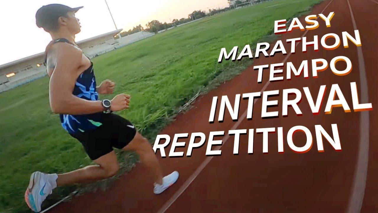 5 ประเภทการซ้อมวิ่งมีอะไรบ้าง? ในการฝึกมาราธอน [CLUB 019 : TRAINING TYPE]