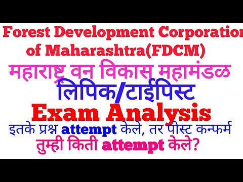 Forest Development Corporation of Maharashtra(FDCM)|Exam Analysis|24-01-2019|Clark Typing|Cut off|