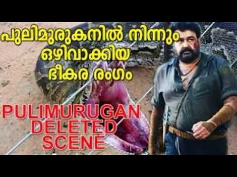 Pulimurugan Deleted Scene