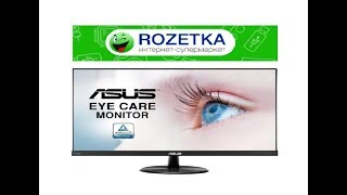 """Монитор 23.8"""" Asus VP249HR из Rozetka. мояРаспаковка"""