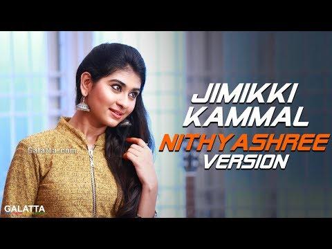 Entammede Jimikki Kammal | Nithyashree version