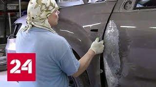 видео Базовая ставка ОСАГО в 2017 году по регионам